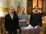 Соборование, 2012
