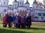 Воскресная Школа Октябрь 2011 Святая София Киевская