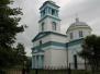 Воскресная Школа_Переяслав-Хмельницкий